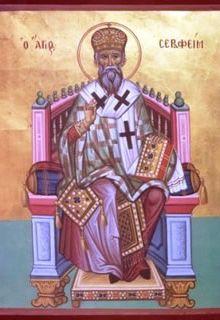 Ἅγιος Σεραφεὶμ ὁ Νέος Ἱερομάρτυρας (4 Δεκεμβρίου)