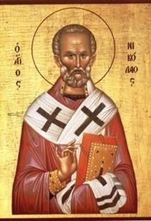 Ἅγιος Νικόλαος ὁ Θαυματουργός Ἀρχιεπίσκοπος Μύρων τῆς Λυκίας (6 Δεκεμβρίου)